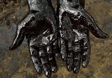 Нефть (Petroleum)