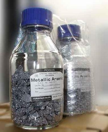 Мышьяк (Arsenicum)